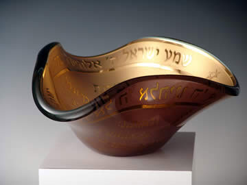 Shema Vessel by Stephen Schlanser at Art Leaders Gallery - Michigan's Finest Art Gallery