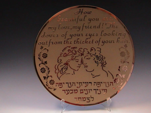 Song of Songs Platter by Stephen Schlanser at Art Leaders Gallery - Michigan's Finest Art Gallery