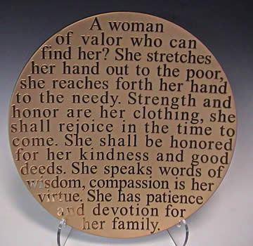 Woman of Valor Platter by Stephen Schlanser at Art Leaders Gallery - Michigan's Finest Art Gallery