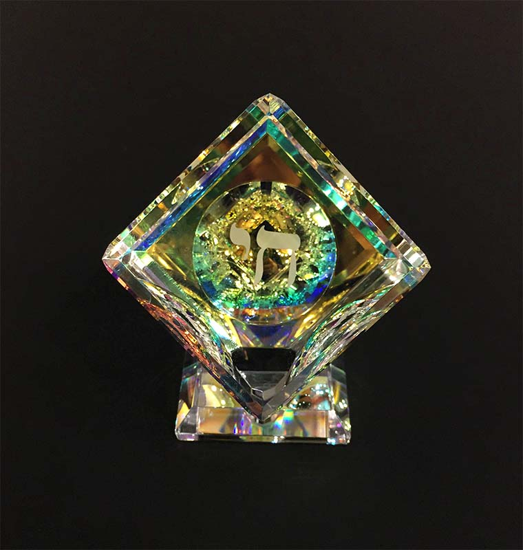 Single Crystal Cube with Chai Symbol by Harold Lustig