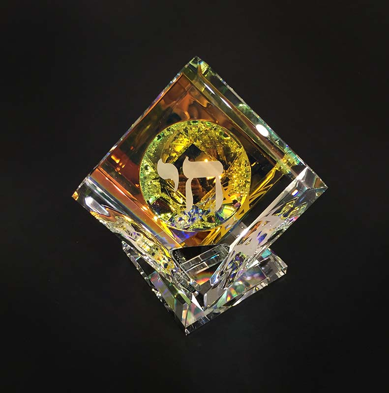 Single Crystal Cube with 3 Judaica Images by Harold Lustig, Chai Symbol