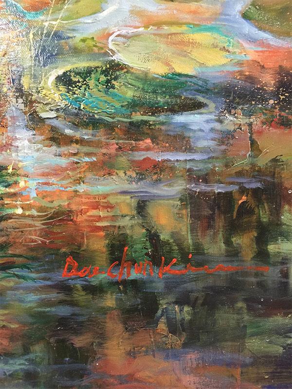 River Bend by Dae Chun Kim, Signature
