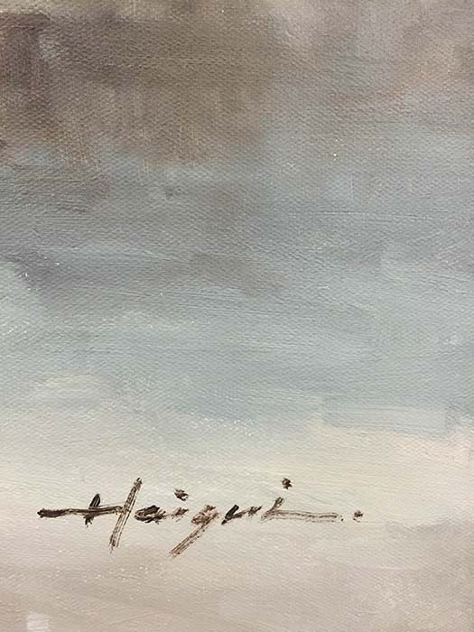 Streets of Paris I by Heigni, Signature