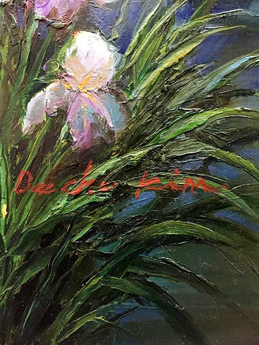 Sunlit Garden by Dae Chun Kim, Signature
