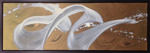 Silent Sway II- Antonio Velfin, Framed