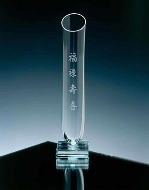 Clear Vase with Etchings